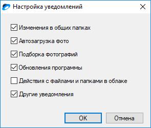 Яндекс.Диск-1.2